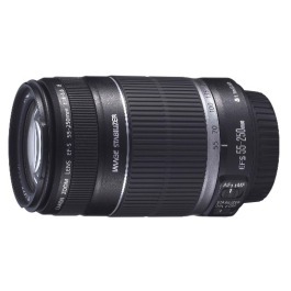 Canon 55 250mm f4-5.6 IS Lens Hire Rental Sydney