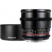 samyang-85-mm-t1.5-lens